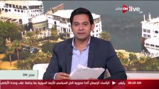 بالفيديو| قراءة في مانشيتات الصحف المصرية الصادرة صباح اليوم الخميس
