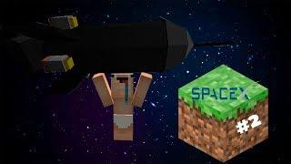 Операция SPACE X в Minecraft #2 | Приключения мужчины в трусах | Постройка дома