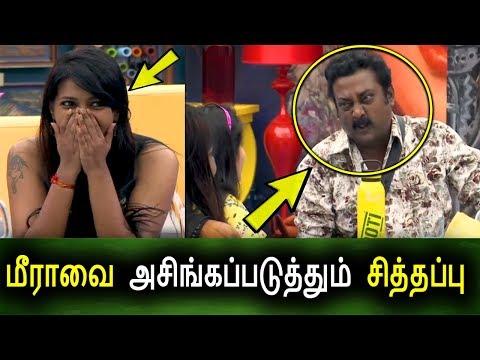 Repeat Bigg Boss Tamil | Bigg Boss 3 | 26th June 2019 Promo