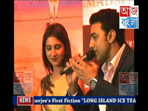 LONG ICELAND ICED TEA Aaj Bangla News