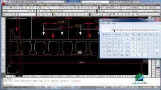 Design Of Bridges Course | Aldarayn Academy | Lec 1