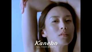 [CM] 中谷美紀 Kanebo suisai03 「28才の肌・やられた」篇 2005 TvCm2013.