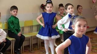 Скачать Танец твист на утреннике 8 марта средняя группа