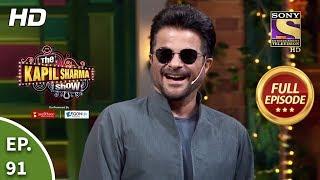 The Kapil Sharma Show Season 2 - Anil's Pagalpanti - दी कपिल शर्मा शो 2- Full Ep 91- 16th Nov, 2019
