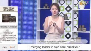 [Koreadepart] X'IL'IX Mink oil cream