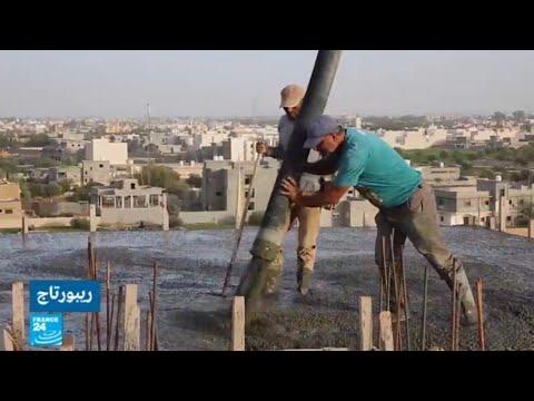 لماذا يرحل العمال الأجانب عن ليبيا؟  - 15:22-2017 / 12 / 6