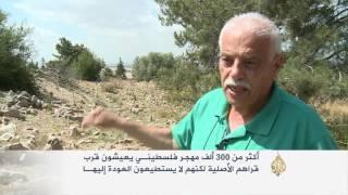 باقون - المهجرون داخل فلسطين يتوقون للعودة إلى قراهم