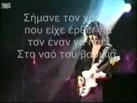 Rainbow ~ Temple of the king Ελληνικοί υπότιτλοι  Greek subs  1