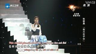 [Vietsub]Em Chỉ Quan Tâm Anh 我只在乎你 - Trương Bích Thần 张碧晨 (The Voice Of China 2014)