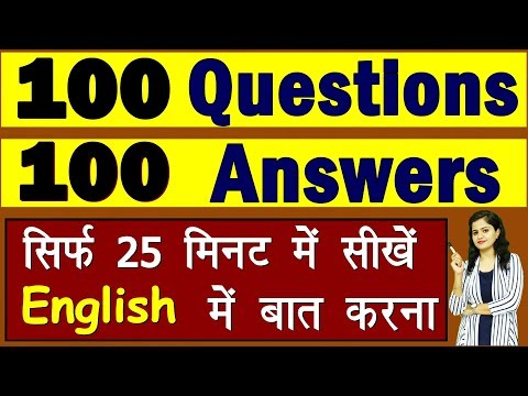 100 Questions And Answers In English | English में Questions और Answers कैसे करें? 2020