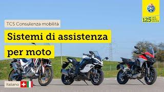 Test sistemi di assistenza alla guida per moto (2021)|ABS per la curva, assistente angolo cieco, ACC
