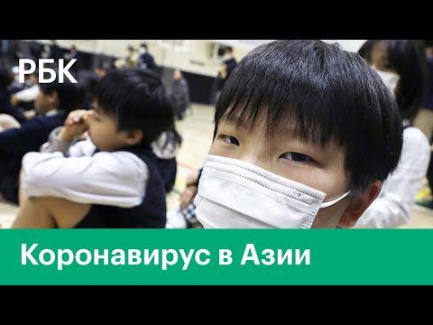 Коронавирус. Причины низкой смертности в Азии. Японский эпидемиолог о коронавирусе COVID-19