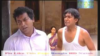 Funny Scene Harkipta Bangla Natok