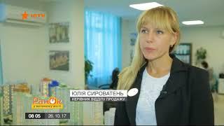Найкращі квартири у новобудовах Києва для родини з дітьми. Інтергал-Буд-Майбутнє будується сьогодні(, 2017-10-26T11:28:46.000Z)