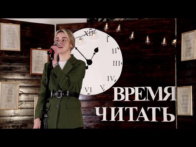 Изображение предпросмотра прочтения – ОлесяРябченкова читает произведение «Заметался пожар голубой» С.А.Есенина