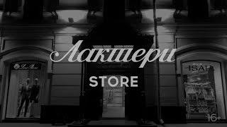 Лакшери Store - бутик фирменной итальянской одежды