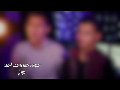 Shalawat Medley By Adnan Ahmed Omar Ahmed