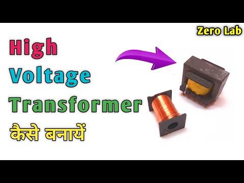 How to make high voltage transformer