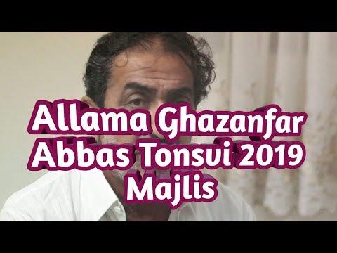 Allama Ghazanfar Abbas Tonsvi 2019 Majlis    Shia1272