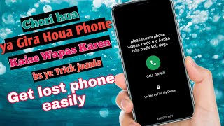 How to find lost stolen phone switch off phone location find easily working  Trick