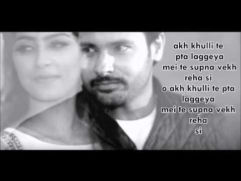 Supna | Amrinder Gill | Lyrics Video | 2016