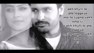 Supna | Amrinder Gill | Lyrics Video | 2016
