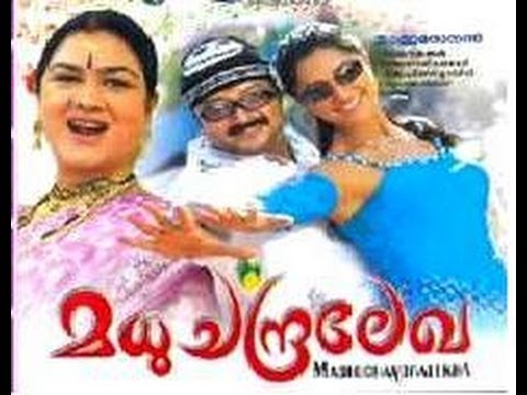 keerthi chakra movie torrent download