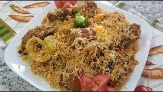 Homemade Chicken Biryani | Eid Special Biryani Recipe | Easy Cooking With Shazia.