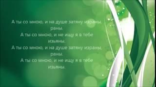 Эльбрус Джанмирзоев – Изъяны (Слово, Текст)...