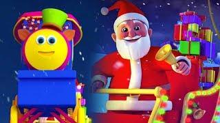 Bob den Zug | Glöckchen | Weihnachtslieder | Festival Lied | Merry Xmas | Bob Train Jingle Bells