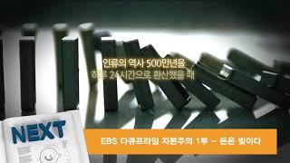 14회 졸업작품 전시회 모션그래픽 영상(EBS_서브영상…