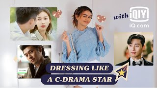 How To Dress Like A C-Drama Star #iQIYIph | Janine Gutierrez