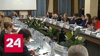 В Общественной палате РФ прошло нулевое чтение законопроекта о социальном предпринимательстве - Ро…