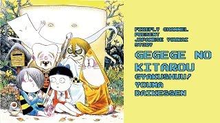 [FFC] - Gegege no Kitarou : Gyakushuu! Youma Daikessen - PlayStation