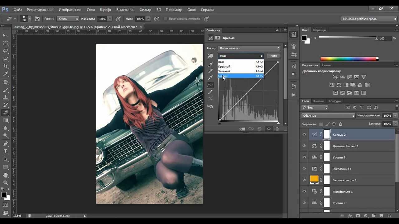 Уроки фотошопа. Обработка фотографии в голубых пастельных тонах