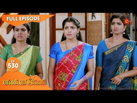 Pandavar Illam - Ep 530   18 Aug 2021   Sun TV Serial   Tamil Serial
