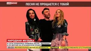 Сергей Шнуров отреагировал на сольный клип Алисы Вокс фрагментом из песни «Экспонат»