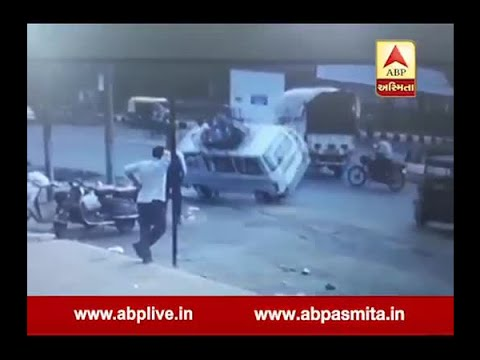 Vadodara School Van Accident CCTV