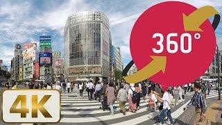 360 Video Tokyo Shibuya 4K - 渋谷 - Japan Trip