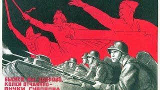 Регина Пеннер и Артур Дыдров о советском военном плакате v.1.1