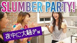 女子のお泊まり会 in phoenix slumber party with the girls 665 アメリカ横断の旅 58