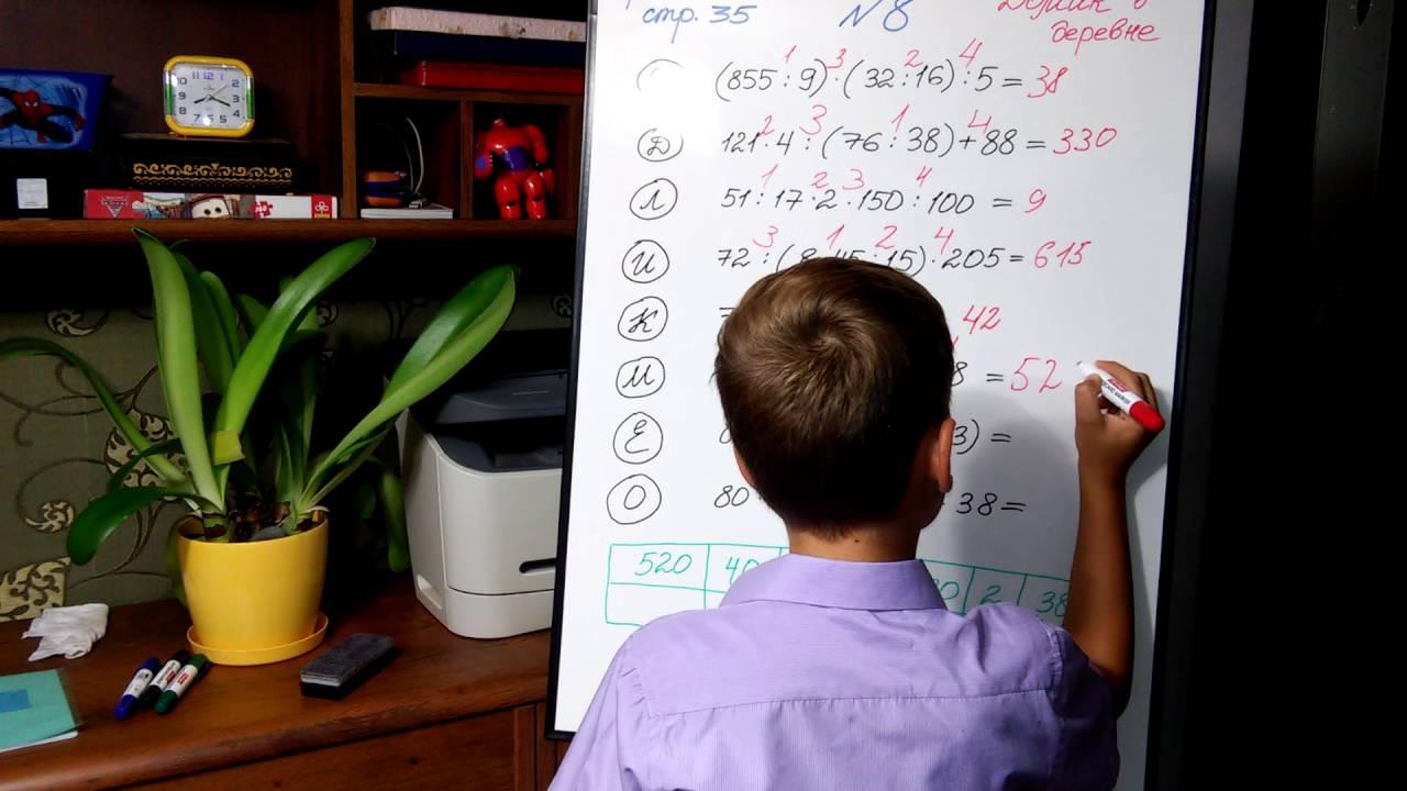 гдз по математике 4 класс демидова учебник 1 часть