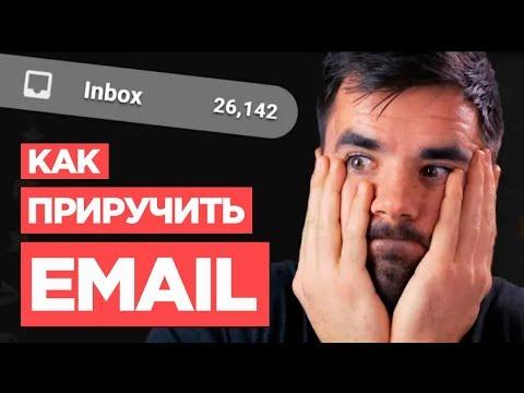4 полезных совета для организации почтового ящика