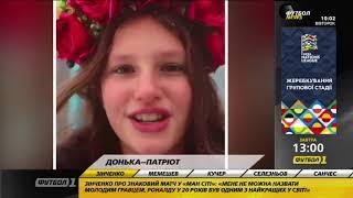 Дочь Пятова декламирует стихотворение Лины Костенко