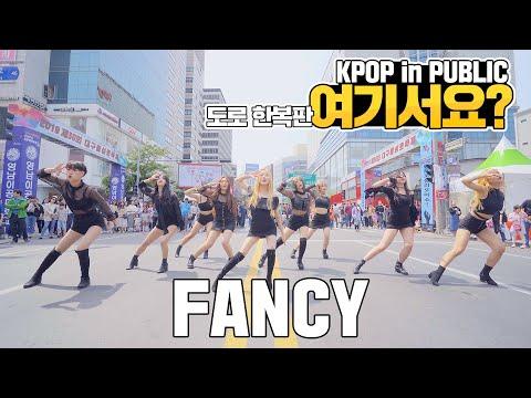 [여기서요?] TWICE 트와이스 - FANCY 팬시 | 커버댄스 DANCE COVER | KPOP IN PUBLIC @컬러풀페스티벌