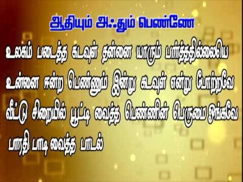 WOMENS DAY SPEECH IN TAMIL PDF DOWNLOAD