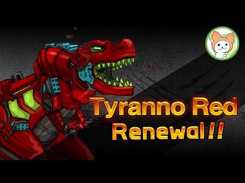Dino Robot - Tyranno Red