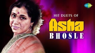 Hit Duets of Asha Bhosle | Bengali Songs Audio Jukebox | Bengali Film Songs