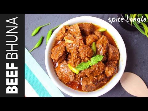 how to cook gorur mangsho bhuna sylhet