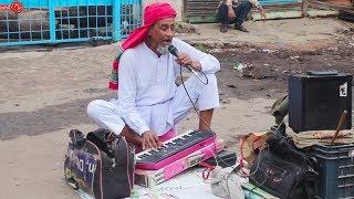 ঐতিহ্যবাহী সাকাসে  বুড়ো চাচার সঙ্গীত পরিবেশনা । Awesome Old  Man Road Singer